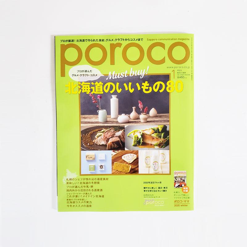 poroco2001a