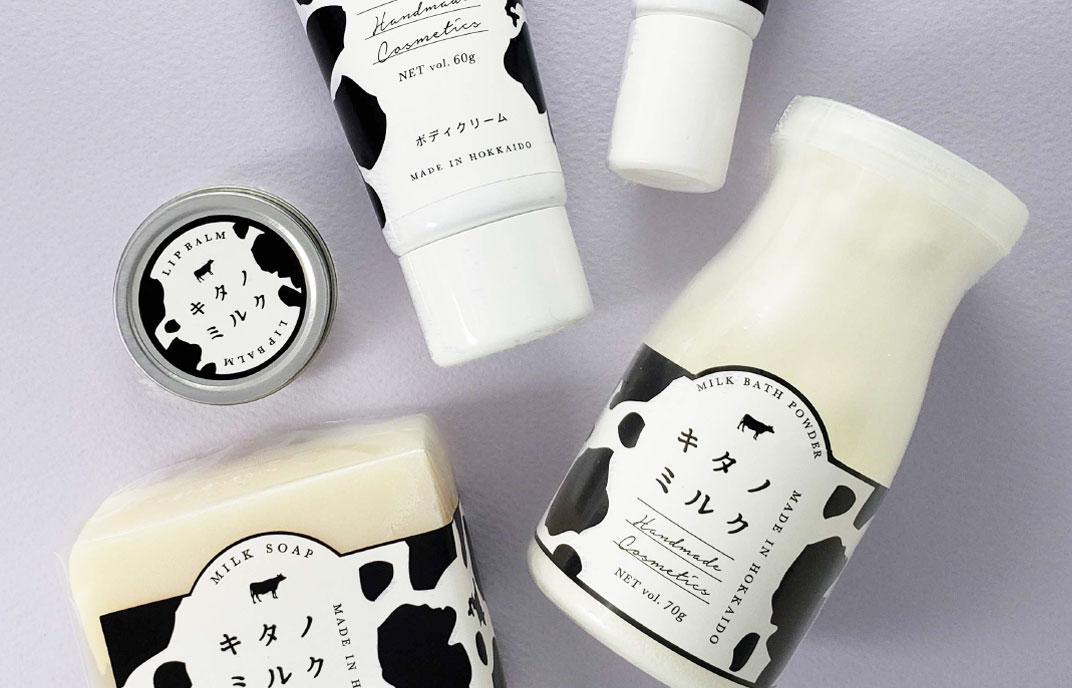 キタノミルク
