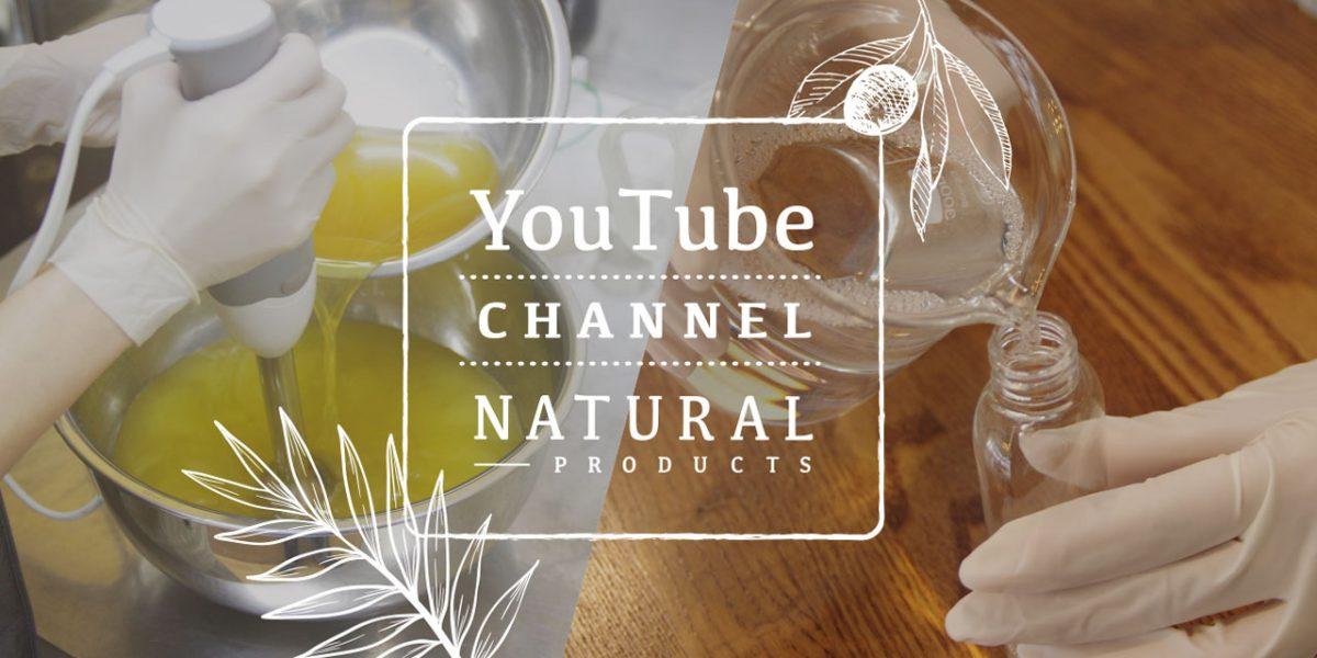 ナチュラル・プロダクツ 公式YouTube チャンネル