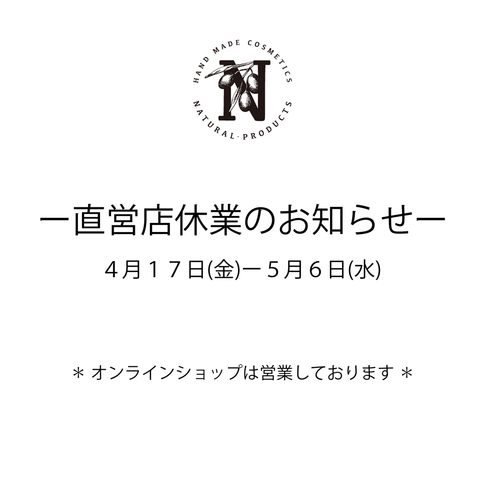 kyugyou_info